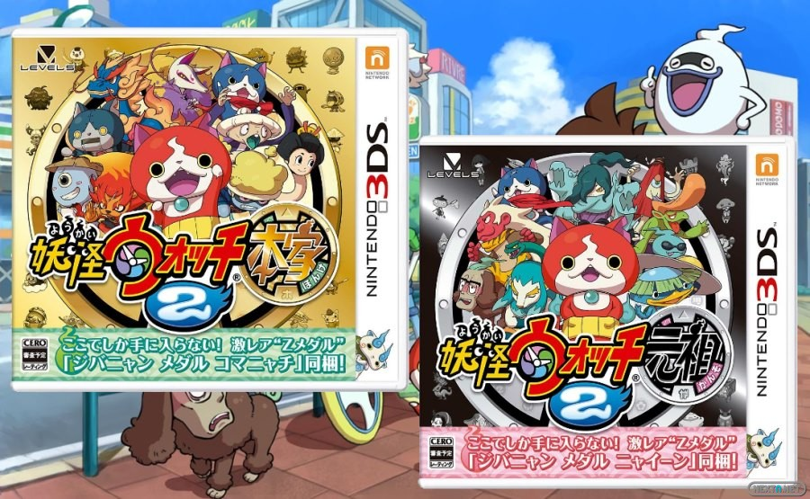 Yo-Kai Watch 2 anunciado para septiembre en Estados Unidos, y viene acompañado de un buen montón de material