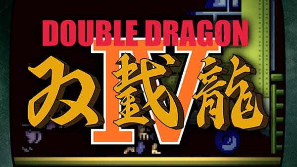 Double Dragon IV anunciado para PlayStation 4 y Windows