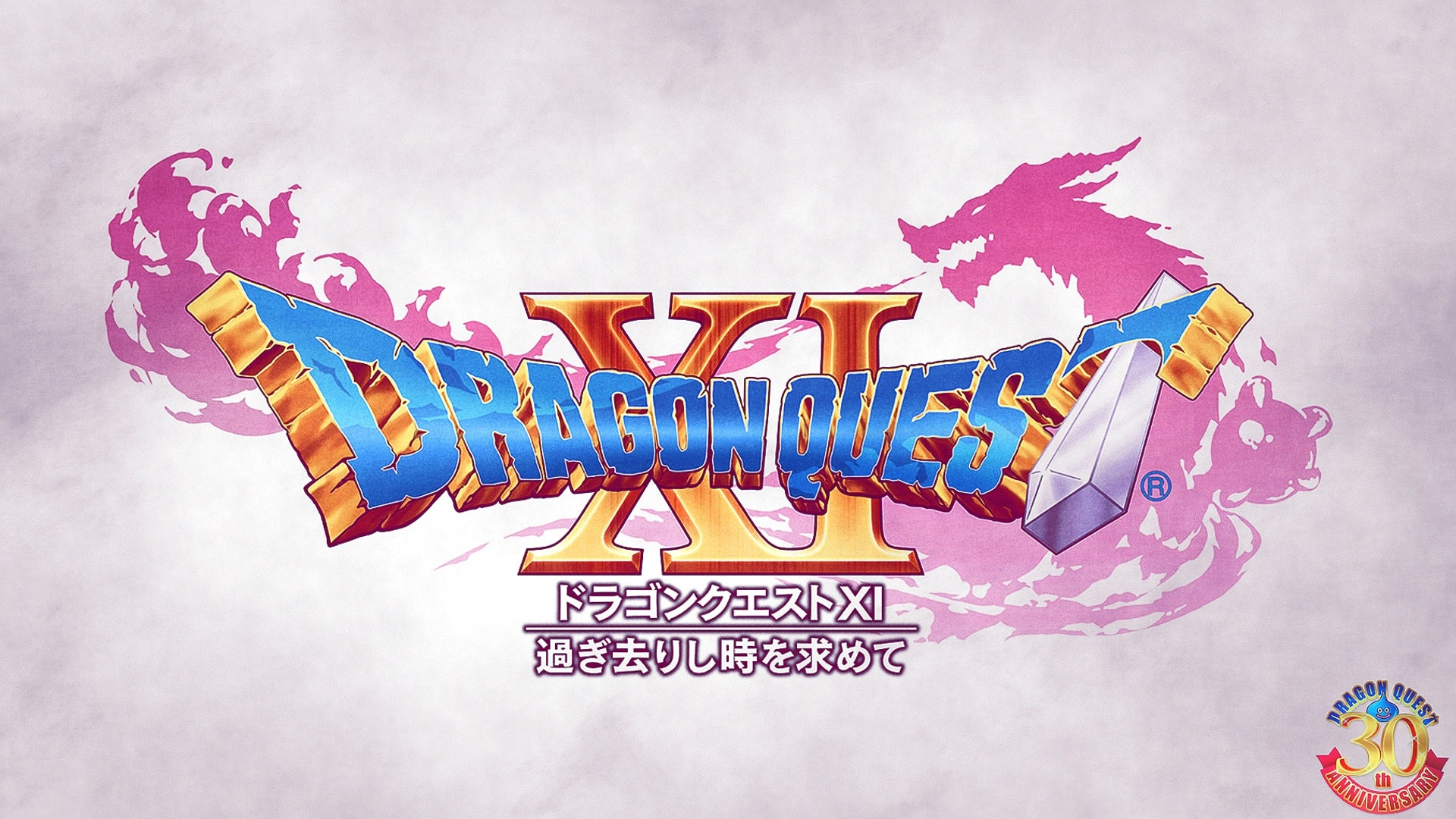 Nintendo confirma oficialmente Dragon Quest XI para Nintedo Switch
